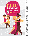 Dancing man and woman ballroom, sports dances. Tango, waltz, Latin American dances illustration 54581327