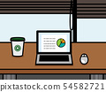 游牧民族在咖啡館工作 54582721