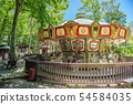 Yamanashi Prefecture Hokuto City Tochigi Village Forest Merry Go Land 54584035
