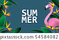 Summer sale banner background in paper cut style. 54584082