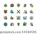 Set of cannabidiol flat color line icons. CBD, cannabis, marijuana oil, tobacco, hemp flower buds 54584595