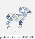 Greeting card, invitation with silhouette of ornamental sheep. Blue Moroccan, arab pattern tiles 54586591