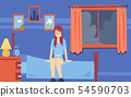 Sad sleepy woman or girl woke up in the morning in bedroom and sat on the bed in a bad mood. 54590703