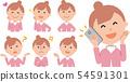 各種面部表情的女性2 54591301