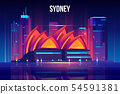 Sydney cityscape cartoon vector background 54591381