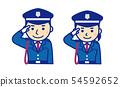 경비원 남녀 54592652