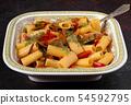 Vegetables Rigatoni Pasta 54592795