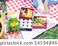 Picnic lunches 54594846