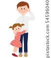 爸爸和女兒 54596040