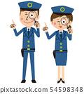 流行警察男人和女人指着和放大镜 54598348