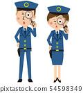 ตำรวจชายและหญิงป๊อปชื่นชม 54598349