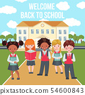 Vector Happy kids on school building background. 54600843