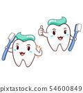Cartoon Illustration of tooth holding toothbrush. 54600849
