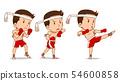 包裝 拳擊 拳擊手 54600858
