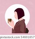 기모노에서 커피를 마시는 여자 54601657