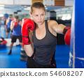 Portrait of woman boxer 54608207