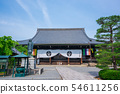 Ogido of Kyoto Komyoji Temple 54611256