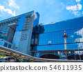 Kyoto Station Building with Kyoto Tower 54611935