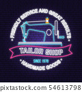 Tailor shop neon design or emblem. Vector. Night neon signboard. Vintage typography design with 54613798