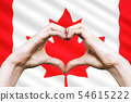 Symbol of love for Canada 54615222