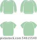 스웨터 54615540