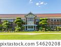 Wooden school building 54620208