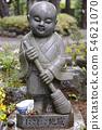 Stone statue of the lord of Takahata Fudoson 54621070