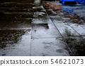 puddle 54621073