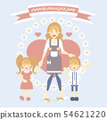 happy mother's day with boy and girl, family 54621220