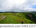 Mikahara Plateau 54621257