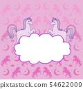Hand drawn fantasy cartoon unicorn, cute doodle 54622009