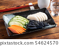 tsukemono, traditional japanese pickeled 54624570