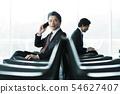 ประกอบกิจการสำนักงานนักธุรกิจอาชีพตัวกลาง 54627407