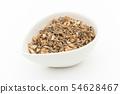 Butchersbroom Root (Naguikada Root): Butcher's broom root 54628467