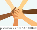 people putting their hands together vector 54630049