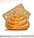 Vector logo for swedish Cinnamon Roll 54630468