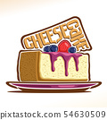 Vector logo for Cheesecake 54630509