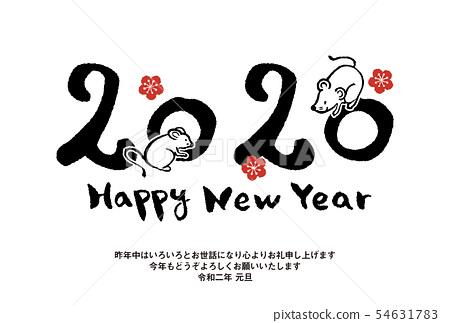 New Year 2020 54631783