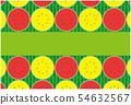 수박의 패턴 무늬 엽서 프레임 배경 54632567