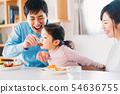 家庭年輕的家庭 54636755