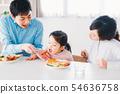 家庭年輕的家庭 54636758