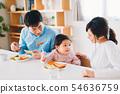 家庭年輕的家庭 54636759
