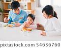 家庭年輕的家庭 54636760