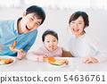 家庭年輕的家庭 54636761