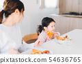 家庭年輕的家庭 54636765