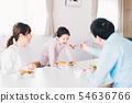 家庭年輕的家庭 54636766