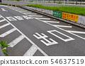 수도 고속도로 도심 환상선, 대관 마치 출구 역주 (출입 · 진입) 금지 표지판 54637519