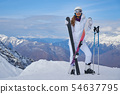 Young caucasian woman skier . Winter sports and 54637795
