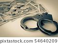 금융 범죄 수갑 불법 행위 범죄 조세 포탈 소득 숨겨진 범죄 수익 54640209