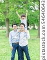 男性三代家庭形象 54640643